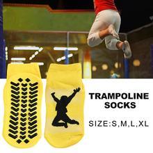 Носки хлопковые нескользящие для детей и взрослых, удобные нескользящие, для фитнеса и спорта, 5 пар