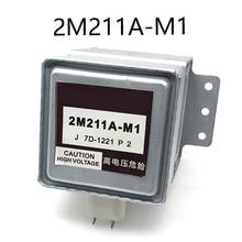 فرن ميكروويف أصلي مغناطيسي 2M211A M1 لقطع الميكروويف باناسونيك