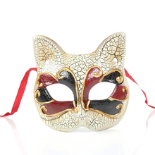 Half Face Masquerade Ball Cat Mask Musical Party Mardi Gras Halloween Mask hot sale makeup party Masks half face masquerade ball mask halloween musical party mardi gras mask