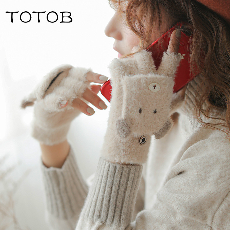 Winter Female Coral Fleece Flip Gloves Thick Warm Plush Half Finger Gloves Cute Plus Velvet Tide Cartoon Student Writing