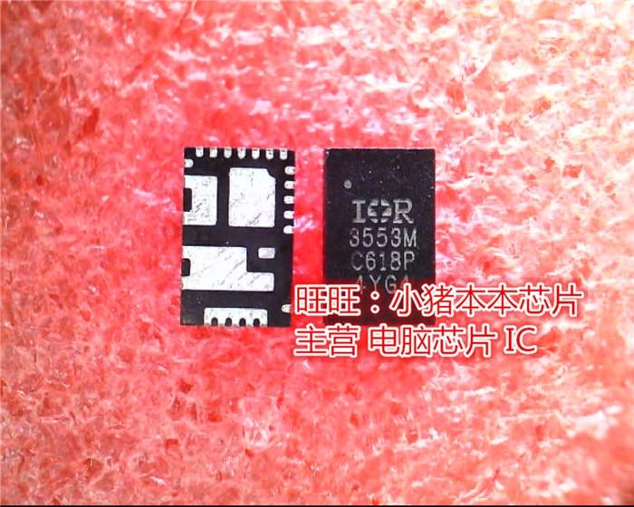 1PCS  New Original  IR3553MTRPBF  IR3553M  3553M QFN      Quality Assurance