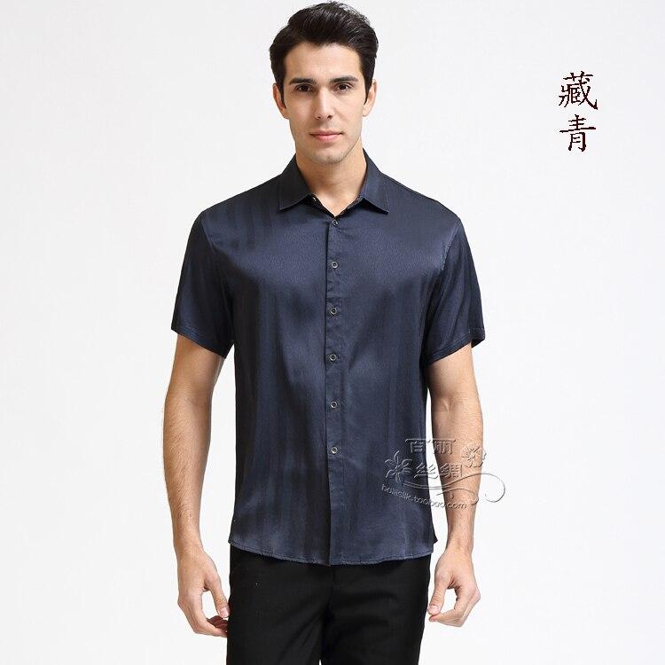 Heavyweight Silk Elastic Satin Shirt 92% Silk Men's Short Sleeve Shirt