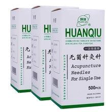 1500 шт стерильные иглы одноразовые для иглоукалывания китайский