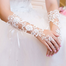 Lace Appliqued Ivory White Bridal Gloves  Wedding Fingerless Opera Length Accessories Flower Girl