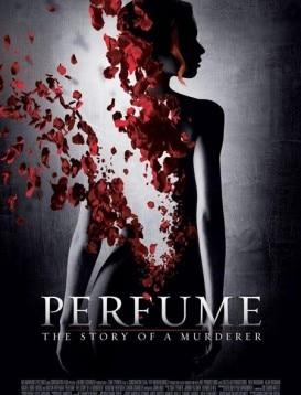 香水/香水:一个谋杀犯的故事