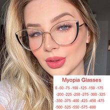 Gafas graduadas para miopía con bloqueo de luz azul, elegantes, de oficina, para mujer, miopía, lentes de ojo de gato con miopía, llantas con puntos menos