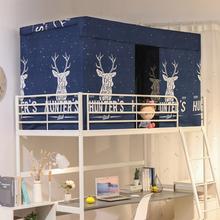 Dormitorium moskitiera wiszące łóżko kurtyna fizycznego cieniowania łóżko księżniczka środek odstraszający komary namiot artykuły domowe dla dziewczynek tanie tanio Trzy-drzwi Uniwersalny Czworoboczny Domu 15869 Dorosłych Pałac moskitiera Owadobójczy traktowane Poliester bawełna