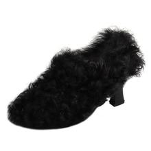 Роскошные женские туфли-лодочки с острым носком; теплая зимняя модельная обувь из натуральной шерсти на меху на высоком каблуке