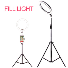 Photography Dimmable LED Selfie Ring Light Youtube Video Liv