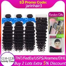 Глубокая волна пряди с закрытием кружева 4x4 бразильские волосы категории virgin Комплект с закрытием Remy пряди человеческих волос для волос, свободные резинки для волос для детей/Средние/три части Jarin