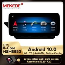 4G LTE 안 드 로이드 10 4 + 64G W207 A207 C207 GPS Merce des 디스플레이 자동차 다기능 네비게이터 벤 z E 클래스 쿠페 10 12 화면