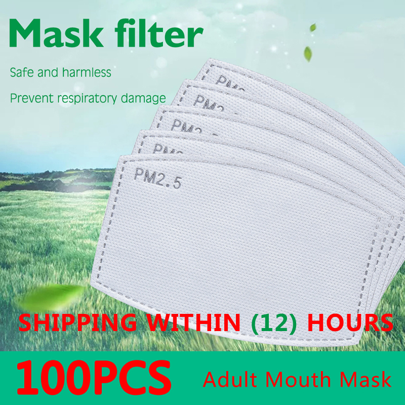 100pcs/Lot PM2.5 Filter Paper Anti Haze Dust Activated Carbon Filter Paper Mouth Insert Filter Outdoor Activities Protection