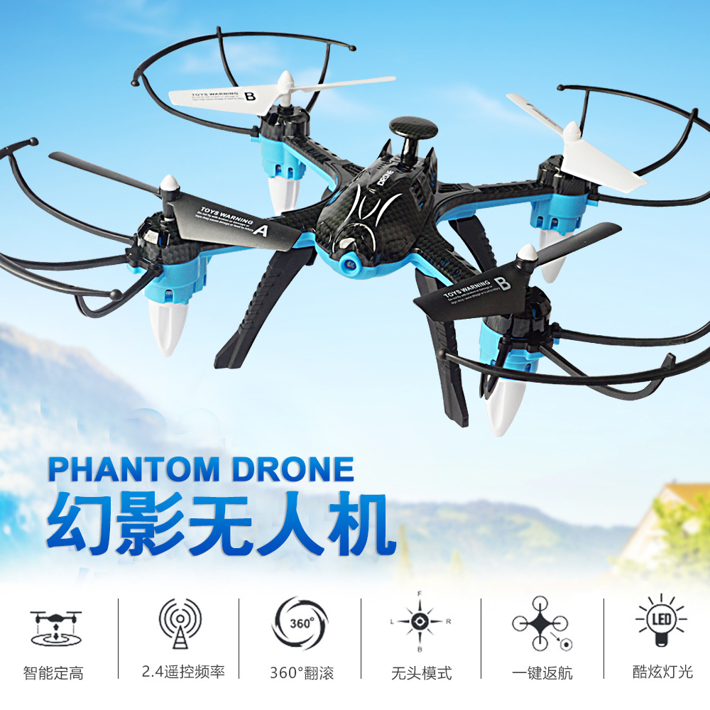 WiFi High-definition Drone For Aerial Photography 2.4G Remote Control Aircraft Pressure Set High Quadrocopter Toy
