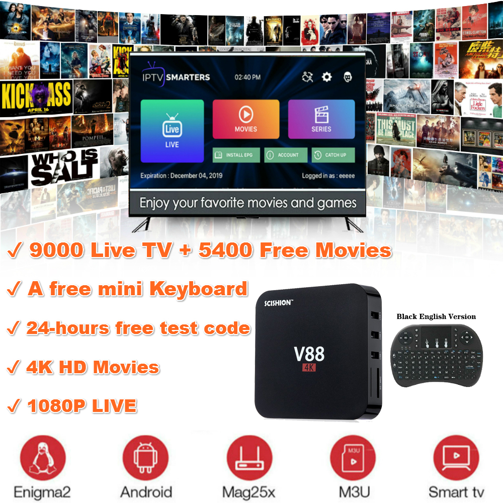 V88 Android 7.1 Smart TV BOX 4K RK3229 Quad Core 32Bit 1GB 8GB WIFI Video Player
