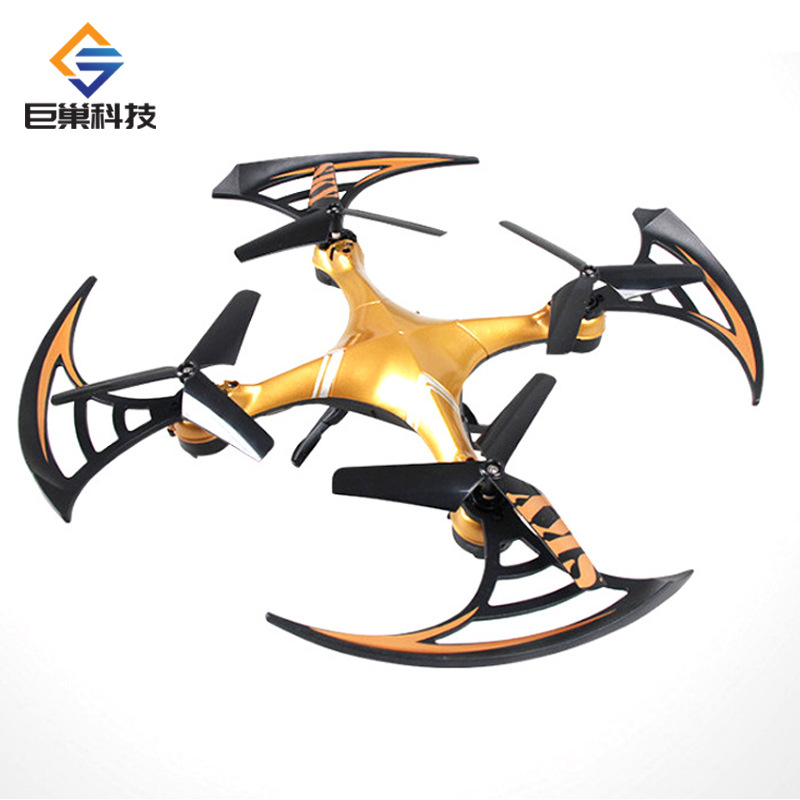 Giant Nest A31 Bounty Hunter Four-axis Remote Control Aircraft Drop-resistant Aircraft Charging Unmanned Aerial Vehicle Airplane