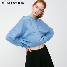 Vero Moda Women's Loose Fit Drop-shoulder Sleeves Hoodie