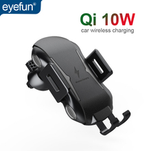 Car wireless charger full 10w automatic electromagnetic induction car charging bracket fast