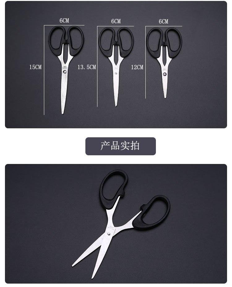Office BEEKING High Grade Office Scissors Stainless Steel Scissors Cut out Students Handwork Scissors Manufacturers Direct Selli