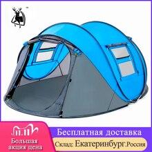 HUI LINGYANG werfen zelt im freien automatische zelte werfen pop up wasserdichte camping wandern zelt wasserdicht große familie offenen zelt
