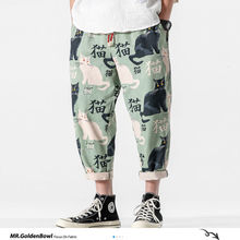 MrGoldenBowl Man Printed Summer Vintage Casual Pants Mans Ch