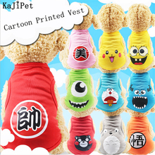 Hot Cute Dog Clothes For Small Dogs Chihuahua T-Shirt Cartoon Pet-Clothes Fashion Cat Clothes Pet Dog Clothes For Small Dogs Cat