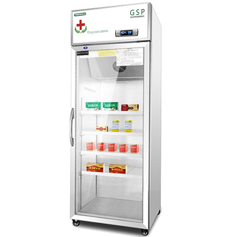 Medicine Cool Cabinet Commercial Medical Hospital Medicine Display Cabinet Refrigerated Refrigerator Single Door Pharmacy Freeze