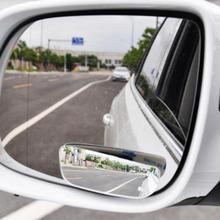 Регулируемое бесконечное зеркало заднего вида, широкоугольный объектив, Автомобильное зеркало заднего вида, Вспомогательный объектив для безопасности, автомобильные аксессуары