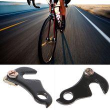 цена на Mountain Bike Bicycle Tail Hook Bike Gear Mech Rear Derailleur Hanger Cycling Accessories For Bikes Frame