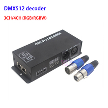 Декодер RGB RGBW 3CH 4CH, декодер DMX512 с цифровым дисплеем, DMX до PWM, 3CH * 8A 4CH * 4A, Светодиодная лента, диммер, 12 В ~ 24 В