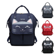 Lequeen Backpack  Cat pattern Travel bag Prints Diaper bag Nursing bag Backpack Mummy bag  Bebe accesorries