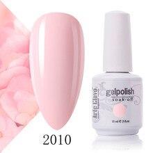 Arte Clavo 72 Color Gel Nail Polish Vernis Semi Permanant Nail Gel Lak Primer Soak Off Nail Art Gel Varnish Gelpolish Manicure