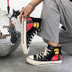 Image 4 - Diwaniya 2019 Men Skateboard Shoes Autumn Hip Hop Canvas Sneakers Men Lace up Athletic Sport Shoes Zapatillas Hombre Deportiva