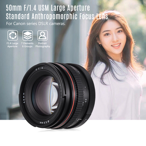 Image 5 - 50mm f/1.4 מצלמה עדשת USM גדול צמצם סטנדרטי האנשה פוקוס מצלמה עדשת פיזור נמוך עבור Canon 100D 200D 350D