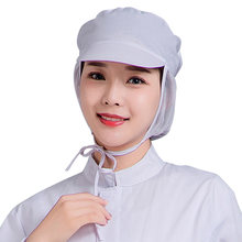 New Dustproof Work Cap Doctor Nurse Hospital Hat Protective Clothing Adjustable Food Factory Clean Room Cap Work Uniform(China)
