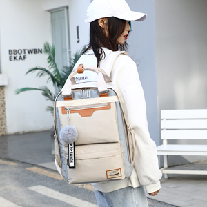 Image 3 - 2019 New fashion cute Backpack Girls For Middle School Students Travel Shoulder Backpacks Kids Children Schoolbags Women Bag