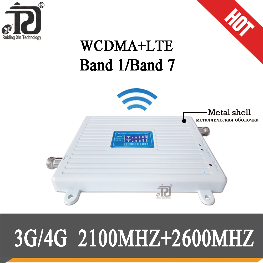 3g 4g Signal Booster 2100 2600 Mhz 3G 4G Signal Booster LTE WCDMA Mobile Signal Booster Cellular Signal Amplifier