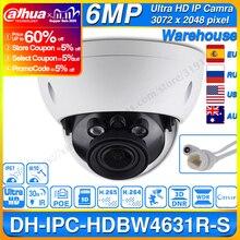 Dahua IPC HDBW4631R S 6MP POEกล้องIPสนับสนุน 30M IR IK10 IP67 POE H.265 ช่องเสียบการ์ดSD WDRอัพเกรดจากIPC HDBW4431R S
