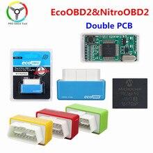 Ahorro de combustible 15% ECO OBD2 y Nitro OBD2 caja de conexión de Chip de ajuste y unidad para coches de bencina menor emisión de combustible