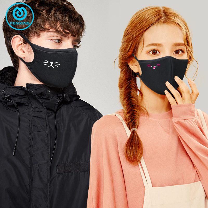 Dust Mask Face Women Masks Cotton Personality Funny Cute Kawaii Korean Men Comfortable Lovers Streetwear Black Girl Wild Fashion