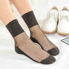 Women Ultrathin Transparent Socks Glitter Crystal Glass Silk Ankle Meias for Female Summer Lace Shiny Elastic Short