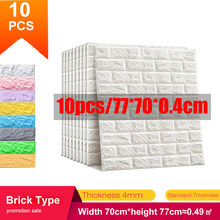 5/10PCS Self-adhesive DIY Brick Foam Panels 3D Wall Stickers Embossed Stone Wallpaper Home Decor Living Room Kitchen Decoration