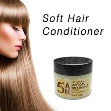Новое выпрямление волос Лечение ремонт маска разглаживание лечение стойкие блестящие кондиционеры для волос