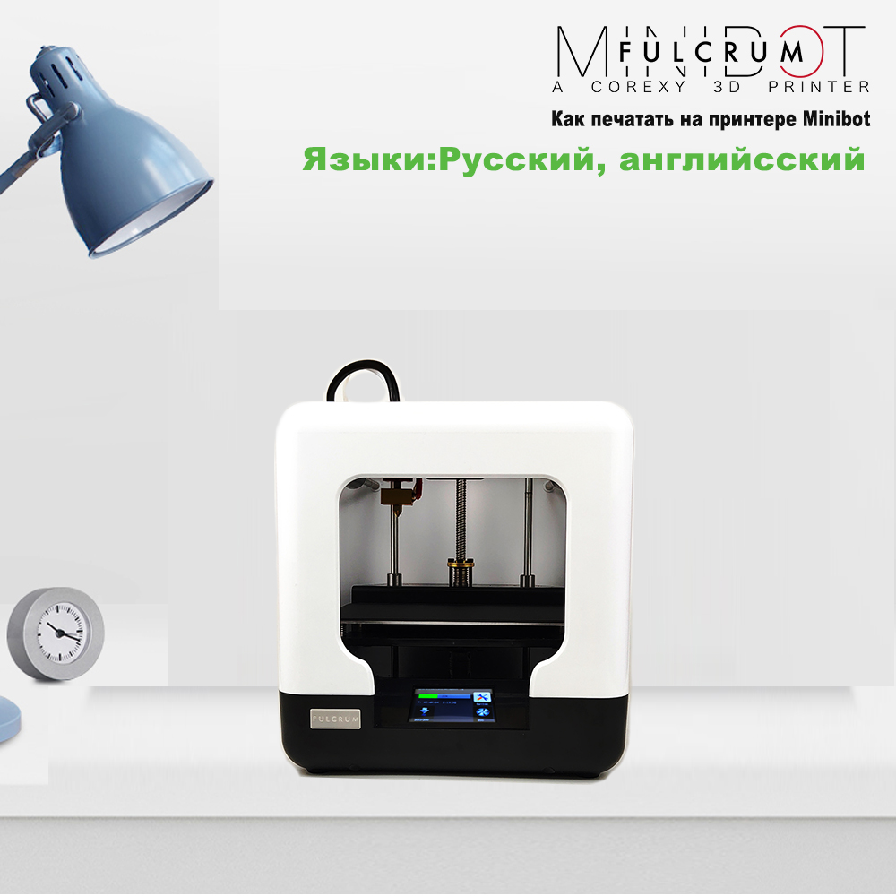 Original mini impressora 3d do agregado familiar educacional fulcrum minibot impressora 3d/para filamento pla 1.75mm/da rússia|Impressoras 3D| |  - title=