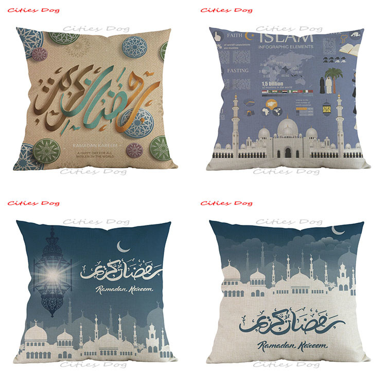 Ramada Kareem Cushion Covers Ramadan Mubarak Islam Muslim Kaaba Mecca Moon And Stars Beige Linen Pillow Case Decor Customized