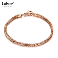 Lokaer Fashion 3mm Stainless Steel Round Mesh Link Chain Bracelet Rose Gold Tone Men Women Jewelry B17105