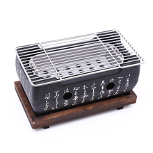 Japanese Korean Bbq Grill Oven Aluminium Alloy Charcoal Portable Party Accessories Household Barbecue Tools