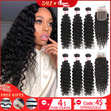 Brazilian Deep Wave Bundles With Closure Non Remy Human Hair 3 and 4 Bundles With Lace Closure Queen Mary Human Hair Extensions(China)