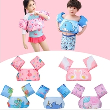 Children's swimming vest life jacket Armbands buoyancy vest baby arm ruffles Swim Ring Pool Party Floating Swimsuit Water Toys baby buoyant swimwear girl quick drying life jacket one piece buoyancy swimsuit high elasticity pool float kid learning swimming
