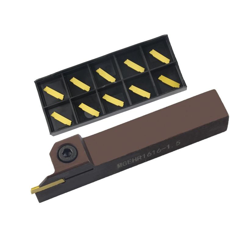 MGEHR1616-1.5 MGEHR2020-2 MGEHR2020-5 держатель MGEHR машина для нарезания канавок в пружинной стали материал MGMN150-500 CNC токарный патрон для токарного инструмен...