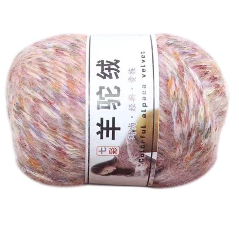 50g/Ball Faux Alpaca Plush Wool Yarn Hand Rod Knitting Colorful Rough DIY Thread LX9E